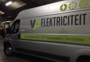 VP Elektriciteit, Pieter Verschueren